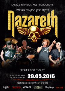 Nazareth new 1